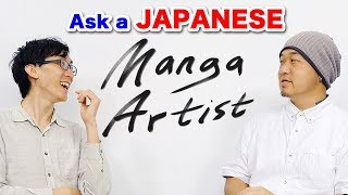 Japanese Art School??Ask a Manga Artist