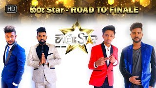Hiru Star - Road To Finale 2019-03-02