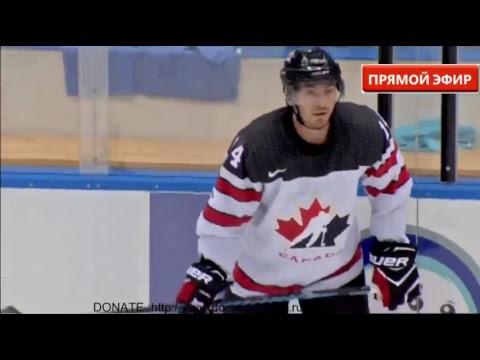 """Хоккей. """"Sochi Hockey Open"""". Прямая трансляция. Олимпийская сборная России - Сборная Канады"""