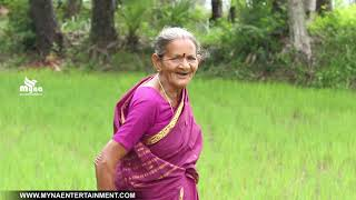 Alien Dance with Myna Street Food Granny || Dame Tu Cosita || Crazy Frog || Alien Dance Challenge