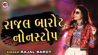 RAJAL BAROT DJ DHAMAL 2017 || | Gujarati & HINDI Non Stop Songs part=01