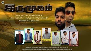 Irumugam - இருமுகம் - Tamil Movie