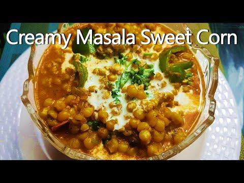 Masala Corn Sabzi Recipe Quick Easy Creamy Sweet Corn 5 मिनट में स्वादिष्ट क्रीमी कॉर्न की सब्जी