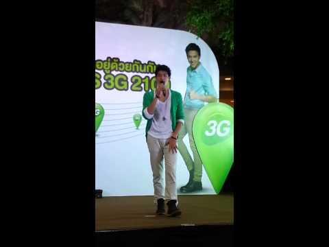 ตูมตาม : AIS 3G 2100 @ The Mall Korat 280756