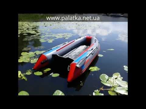 лодка компас флагман 350