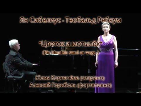 Сибелиус Ян - Романсы и песни