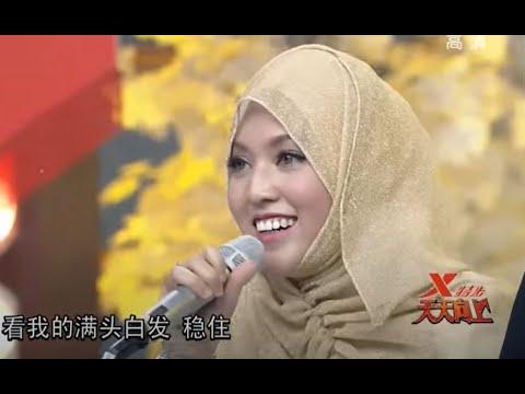SHILA AMZAH - Let It Go, Bollywood, KPOP (HunanTV - China)