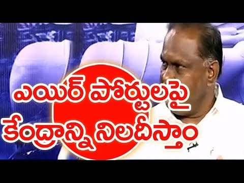 TDP Party Explain To Andhra Pradesh Peoples About AP Special Status | YCP Leader Gowtham Reddy