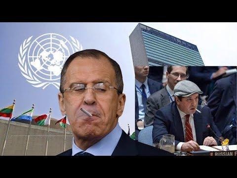 Кремлевское лежбище в ООН