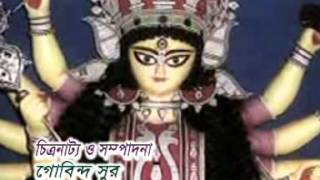 Dhaker Tale Dhakeshwari Bangla Pujar gaan part 1