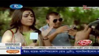 Bangla Eid Ul Azha Natok 2016 Apnar Goru K Like Din Ft Samiha,Tisha,Hasan Masud