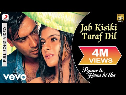Pyaar To Hona Hi Tha - Jab Kisiki Taraf Dil Video   Kajol, Ajay