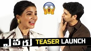 Evaru Movie Teaser Launch | Samantha Akkineni | Adivi Sesh | Top Telugu Media