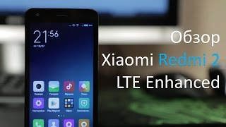Обзор Xiaomi Redmi 2 LTE Enhanced