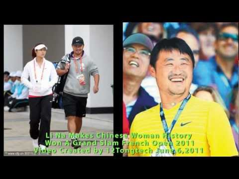 Li Na 李娜 Makes Chinese Woman History won Grand Slam 2011 全仏オープン