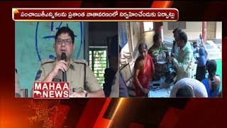 Police Special Focus On Khammam Panchayat Elections