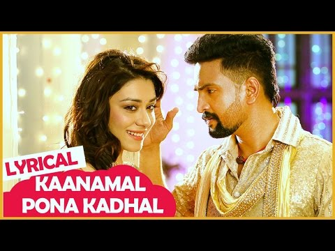 Dhilluku Dhuddu Songs   Kaanamal Pona Kadhal Song   Lyrical Video   Santhanam   Thaman SS