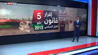 ليبيا.. أبرز التطورات منذ رحيل القذافي