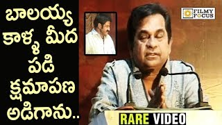 Brahmanandam Shocking Words about Balakrishna and NTR : Rare Video