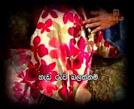 Sri Lanka Karaoke-(jothi) video