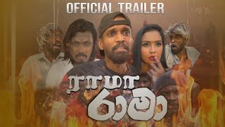 Rama (Official Trailer Coming Soon - Ratta