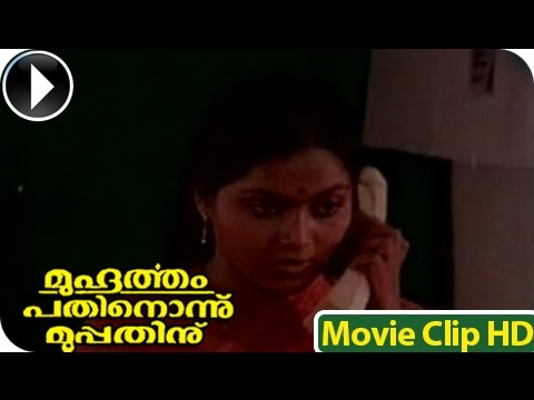 Malayalam Full Movie - Muhurtham Pathnonnu Muppathinu - Romantic...