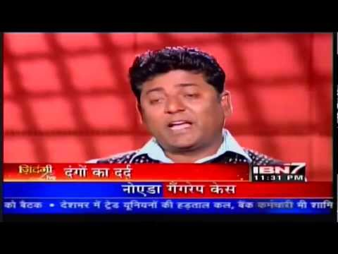 ZINDAGI LIVE [VICTIMS OF GUJARAT RIOTS]PART-3