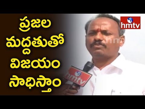Aler TRS Candidate Kalluri Ramachandra Reddy Face To Face Over Election Campaign | hmtv