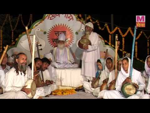 Sant Kabeer Ke Shabd Vol 5 Sant Indermani Saheb Haryanavi Devotional Kabeer Ke Dohe Maina Sonotek video
