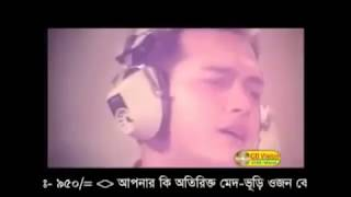 Prem Priti Ar Valobasha Bangla Movie Song ft  Salman Shah & Shabnur   HD