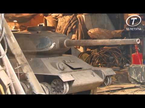 Туляк смастерил танк для своего внука