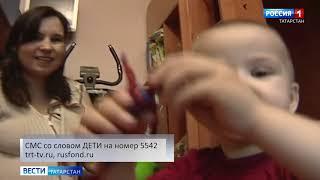 Ринат Фазлыев, 3 года, врожденная деформация обеих стоп