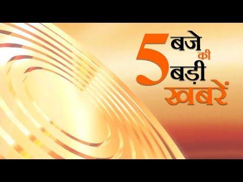 Breaking news   News headlines   Aaj ki news   Prabhasakshi.