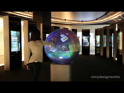 Samsung Innovation Museum_ Sphere Monument