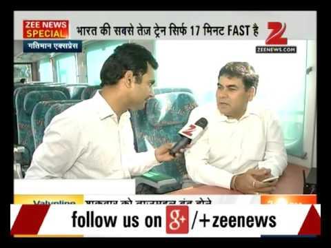 Indian Railways fastest train Gatiman Express on track from tomorrow : News