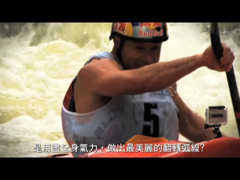 TEVA 2012水陸越野涼鞋原廠影片介紹(樂遊家)