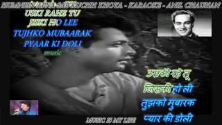 Humne Apna Sab Kuchh Khoya - Karaoke With Scrolling Lyrics Eng. & हिंदी