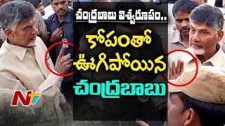 CM Chandrababu Serious Warning to Barbers at Secretariat | క్షురకులపై విరుచుకుపడిన చంద్రబాబు | NTV