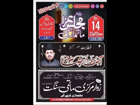 Live Mjalis 14 Muharam Bara kahu  islamabad 2019