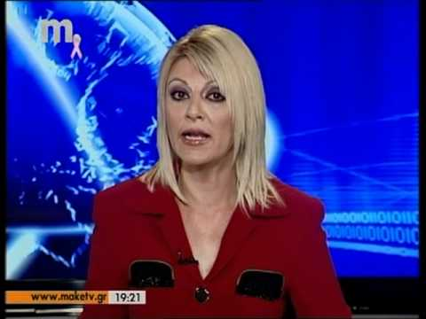 Δέσποινα Μποτίτση-Περγαμινέλη, Μακεδονία TV (25/10/2010)