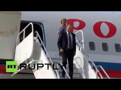 Владимир Путин прибыл в Нью-Йорк для участия в ГА ООН