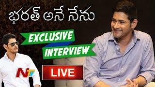 Mahesh Babu Bharath Anu Nenu Exclusive Interview LIVE || Koratala Siva || DSP