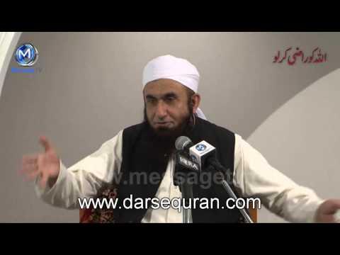 (new) Maulana Tariq Jameel - Allah Ko Razi Ker Lo - Abu Bakr Masjid, Reading, England - 28 Nov 2013 video