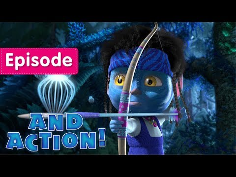 Masha and The Bear - And Action! 🎥 (Episode 42)