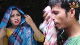অনুশোচনার গল্প বাংলা নাটক ।। অভাবের সংসার ।। ovaber shongshar ।। jfk production