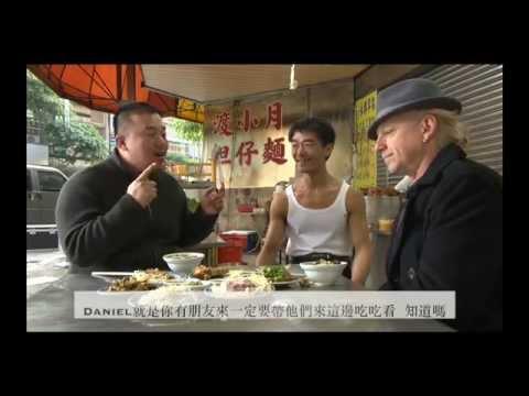Dan Zai Noodles/Taiwan Snacks - Taichung, Taiwan - www.5D.com.tw