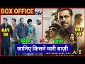 Bharat Box Office Collection Day 10,Bharat Box Office Collection, Salman Khan, Katrina Kaif