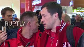 Russia: Russian ice hockey team heads to Winter Olympics