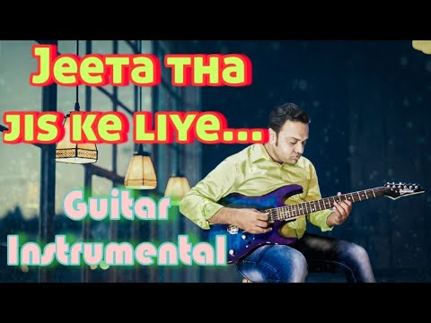 Jeeta Tha Jis Ke Liye(Film:Dilwale)Guitar Rejuvenation With Karaoke