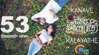 Kanave Kalayathe | Tamil Music Video | Sachin Warrier | Abee Joe | Mageswaran | Official